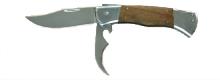 Нож Котик 1 (2 пред.)