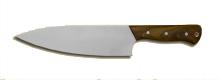 Нож Кухонный 1