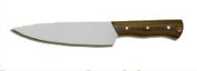 Нож Кухонный 4